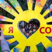 День города Сочи 2019 фотографии