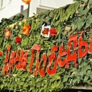 Онлайн-марафон #75словПобеды фотографии