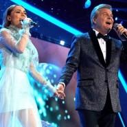 Концерт Льва Лещенко 2019 фотографии