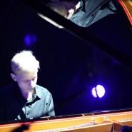 Концерт «Звезды Yamaha В Сочи» 2017 фотографии