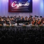 Музыкальный фестиваль «CRESCENDO» 2017 фотографии