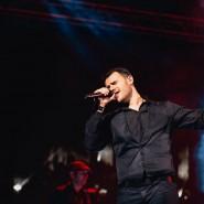 Концерт EMINа 2018 фотографии