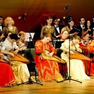 Онлайн-концерт Камерного оркестра гусляров им. Любови Жук 2020 фотографии