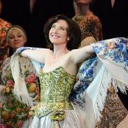 Гала-концерт русских песен «Калинка-опера» 2017 фотографии