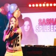 Концерт Саши Спилберг 2018 фотографии