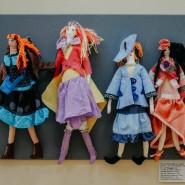 Выставка «Моя любимая игрушка» фотографии