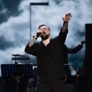 Концерт Басты 2020 фотографии