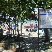 Пляж «Русалочка» фотографии