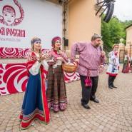 Культурно-этнографический центр «Моя Россия» фотографии
