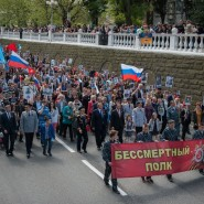 День Победы в районах Сочи 2019 фотографии