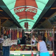 Адлерский рынок фотографии