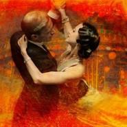Концерт «Приглашение к танцу» 2017 фотографии