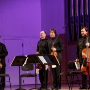 Концерт «Легендарные струны» 2018 фотографии