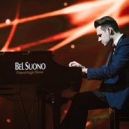 Шоу трех роялей «Bel Suono» 2018 фотографии