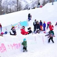 День снега на «Роза Хутор» 2020 фотографии