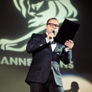Презентация фестиваля «Каннские львы» 2019 фотографии
