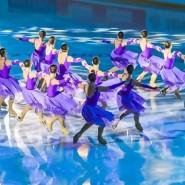 Соревнования по синхронному фигурному катанию на коньках 2018 фотографии