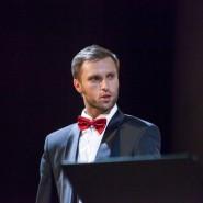 Концерт органиста Луки Гаделии 2017 фотографии
