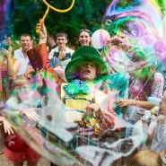Семейный фестиваль «Sochi People Fest» 2017 фотографии