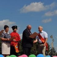 Празднование 80-летия со дня образования Краснодарского края 2017 фотографии