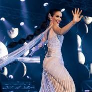 Концерт Натальи Орейро 2020 фотографии