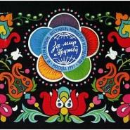 Конкурс детских рисунков «Салют, фестиваль» 2017 фотографии
