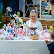 Фестиваль «Polyana Local Market» 2018/19 фотографии
