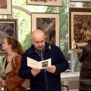 Выставка «Отражение» фотографии