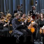 Концерт «Тайна русской души» 2020 фотографии