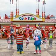 Праздник весны и труда в Сочи Парке 2018 фотографии
