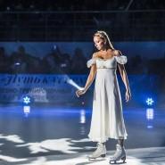 Ледовый спектакль «Ромео и Джульетта» 2018 фотографии