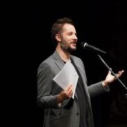 Литературно-театральный фестиваль «Открытые БеспринцЫпные чтения» 2021 фотографии