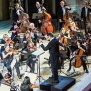 Концерт Сочинского симфонического оркестра «Чайковский» 2019 фотографии