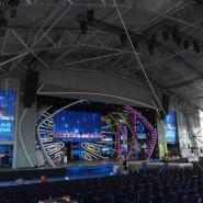 Концертный зал «New Wave Hall» в Олимпийском парке фотографии