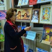 Акция «Библионочь «Театральный роман в библиотеке» 2019 фотографии