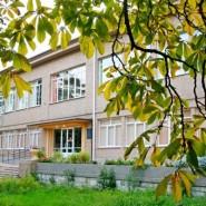 Центральная городская библиотека города Сочи фотографии