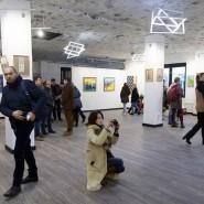 Центральный Универсальный Музей Искусств фотографии