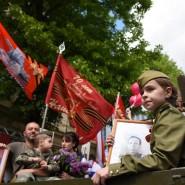 День Победы в Сочи 2018 фотографии
