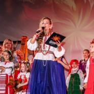 Музыкальный фестиваль «Солнце Красное» 2017 фотографии