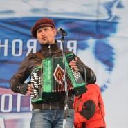 День народного единства в РЦ «Галактика» 2019 фотографии