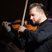 Концерт Павла Милюкова 2018 фотографии
