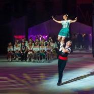 Ледовое шоу Ильи Авербуха «Кармен» 2019 фотографии