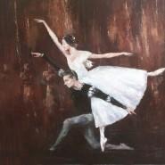 Выставка картин Евгения Баранова «Живопись танца» фотографии