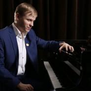 Концерт Олега Аккуратова 2020 фотографии