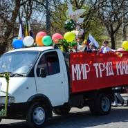 Праздник весны и труда в Сочи 2018 фотографии