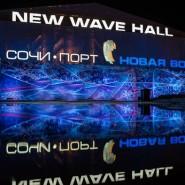 Концертный зал «New Wave Hall» фотографии
