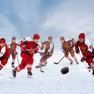 Благотворительный хоккейный матч 2019 фотографии
