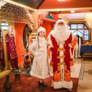 Южная резиденция Деда Мороза в парке «Дендрарий» 2020/2021 фотографии