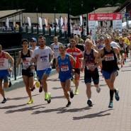 Второй Международный Сочи-марафон 2017 фотографии