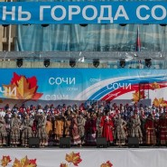 День города в районах Сочи 2019 фотографии